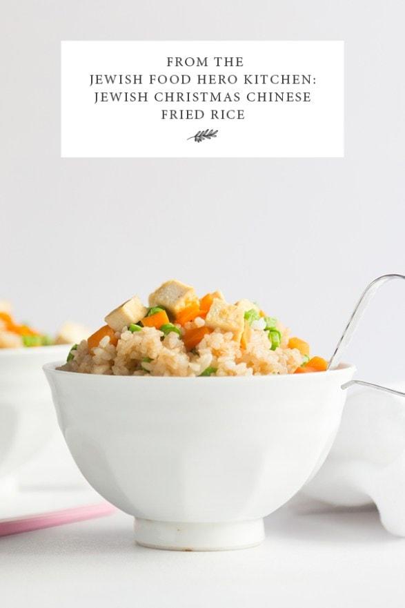 From-the-Jewish-Food-Hero-Kitchen-Jewish-Christmas-Chinese-Fried-Rice-Jewish-Food-Hero-600x900