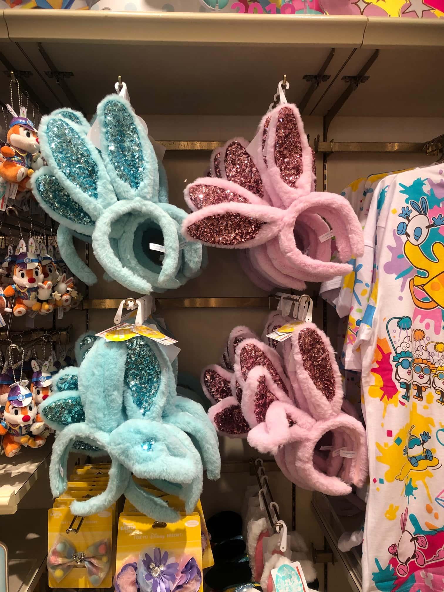 Easter Tokyo Disneyland Merchandise