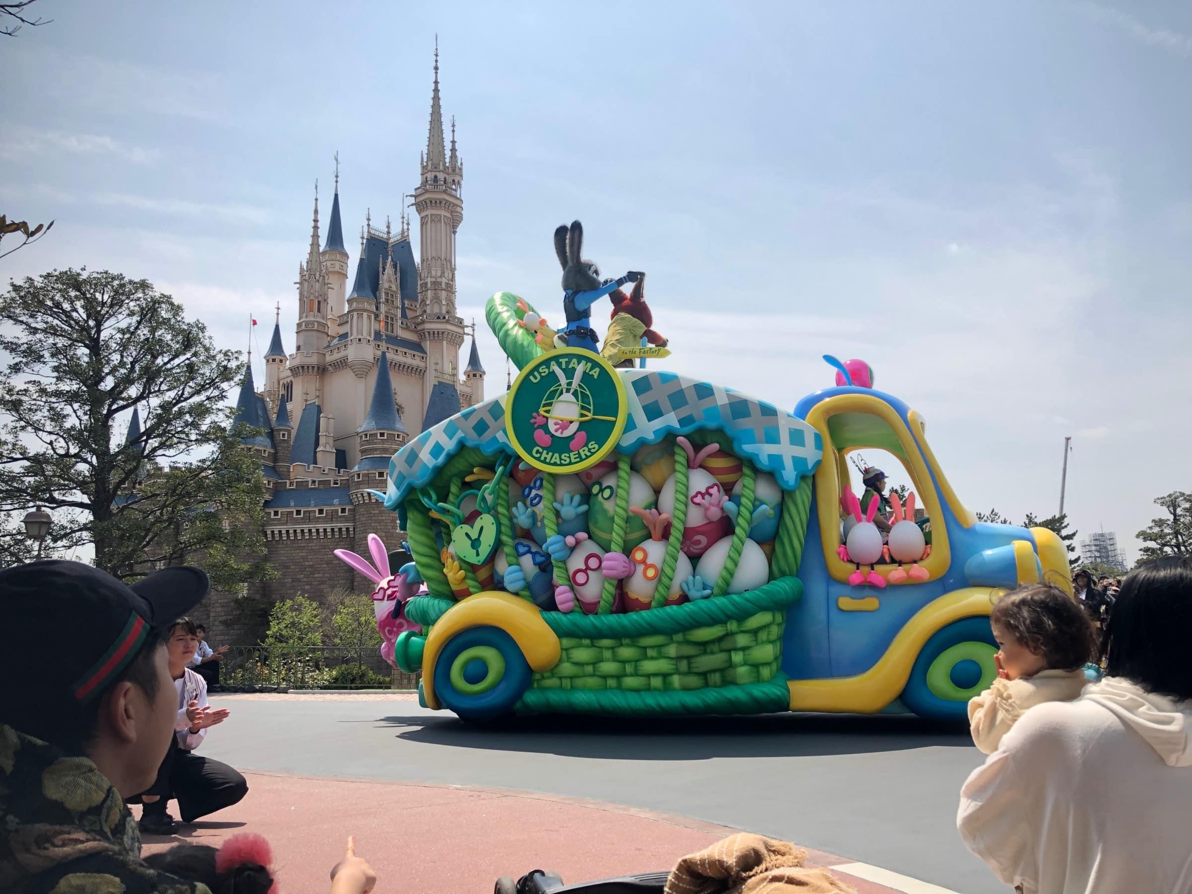 Easter Tokyo Disneyland Parade 2